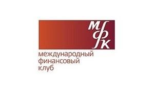 """ОАО АКБ """"Международный финансовый клуб"""" (банк МФК) предоставляет полный спектр финансовых услуг крупным корпоративным и частным состоятельным клиентам. Банк осуществляет свою деятельность на основании лицензии № 2618, выданной Банком России 2 марта 2009 года"""