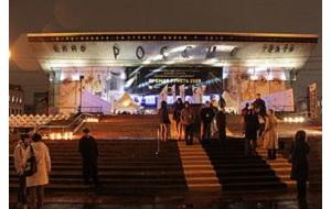 Кинотеатр «Пушкинский» (бывший кинотеатр «Россия») — один из крупнейших кинотеатров Европы, расположен в центре Москвы на Пушкинской площади