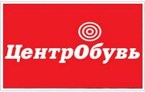 Крупнейшая российская компания розничной торговли обувью, основанная в 1992 году
