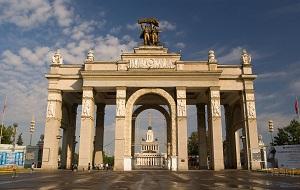 Всероссийский выставочный центр (ВВЦ) — выставочный комплекс в Северо-Восточном округе Москвы, самый крупный в городе. Общая площадь территории ВВЦ — 237,5 га, площадь павильонов — 134 000 м².