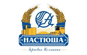 «Настюша» (Зерновая компания «Настюша») — один из крупнейших российских пищевых и сельскохозяйственных холдингов