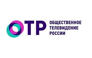 Российский федеральный телеканал общественного направления. Официально начал вещание с 19 мая 2013 года