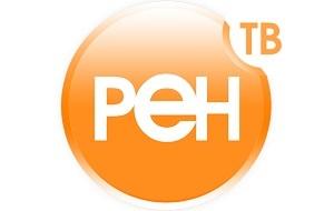 РЕН ТВ — российский федеральный телеканал. Начал вещание 1 января 1997 года под названием «REN-TV». Сменив название, с 4 сентября 2006 по 7 февраля 2010 года именовался «РЕН ТВ». С 8 февраля по 31 октября 2010 года носил название «РЕН», но с 1 ноября 2010 года было возвращено старое название бренда «РЕН ТВ»
