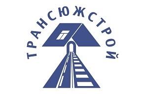 Компания Трансюжстрой является одной из наиболее крупных строительных организаций, участвующих в создании транспортной инфраструктуры страны