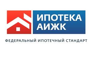 Создано по решению Правительства Российской Федерации в 1997 году. 100% акций АИЖК принадлежит Правительству Российской Федерации в лице Федерального агентства по управлению государственным имуществом.