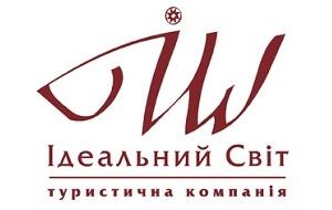 «Идеальный мир» является туроператором по направлениям: Израиль, Иордания, Чехия, Индонезия, Украина, Белоруссия