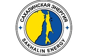 Сахалин Энерджи Инвестмент Компани Лтд (англ. Sakhalin Energy Investment Company Ltd., «Сахалин Энерджи») — компания-оператор проекта «Сахалин-2»