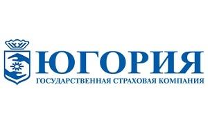 """«Югория» — страховая компания. Полное наименование — Открытое страховое акционерное общество «Государственная страховая компания """"Югория""""». Головной офис находится в г. Ханты-Мансийск."""