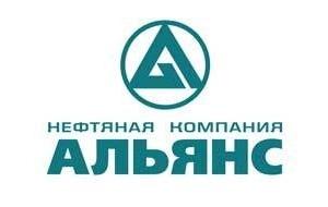 Российская нефтяная компания. Штаб-квартира компании расположена в Москве, инкорпорирована компания на Бермудских островах