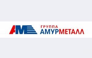 Российская сталеплавильная компания, расположенная в Комсомольске-на-Амуре Хабаровского края. Крупнейшая металлургическая компания на Дальнем Востоке.