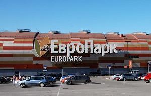 """Многофункциональный торговый комплекс """"ЕвроПарк"""" представляет собой торгово-развлекательный центр общей площадью 86 000 кв.м."""