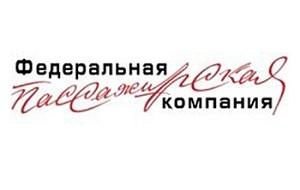 ОАО «Федеральная пассажирская компания» (ФПК) — российская компания, дочерняя компания ОАО «РЖД», предоставляющая услуги по перевозке пассажиров и грузобагажа железнодорожным транспортом в дальнем сообщении