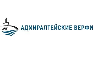 Одно из старейших судостроительных предприятий России, первое промышленное предприятие Санкт-Петербурга. Входит в состав «Объединённой судостроительной корпорации»