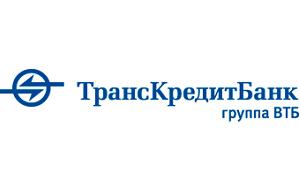 Российский коммерческий, существовавший с 4 ноября 1992 года по 1 ноября 2013 года, после чего был упразднён и вошёл в состав банка ВТБ24