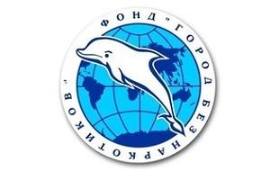 Общественная организация в городе Екатеринбург, борющаяся с наркоторговлей и распространением наркомании