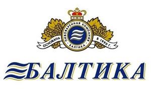 """«Балтика» ( РТС: PKBA , ММВБ: PKBA) — крупнейшая российская пивоваренная компания, лидер российского рынка пива с долей более 42 %. Полное наименование — Открытое акционерное общество «Пивоваренная компания """"Балтика""""». Штаб-квартира — в г. Санкт-Петербург."""