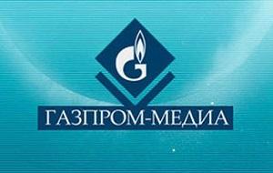 Крупнейший российский медиахолдинг