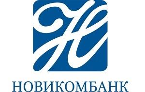 «Новикомбанк» — российский банк, активно финансирующий предприятия оборонно-промышленного комплекса, машиностроения, автомобильной промышленности и нефтегазовой отрасли