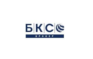 Брокеркредитсервис (БКС) — группа российских компаний, один из лидеров российского инвестиционного рынка. Головная компания Финансовой группы БКС — Общество с ограниченной ответственностью «Компания Брокеркредитсервис». Штаб-квартира — в Новосибирске