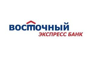 Восточный экспресс банк — крупный российский банк. Занимает 32 место в списке 500 крупнейших банков России на I полугодие 2012 года. Полное наименование — Открытое акционерное общество «Восточный экспресс банк». Банк зарегистрирован в Благовещенске, Амурской области. Штаб-квартира находится в Хабаровске