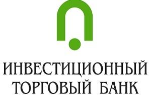 Российский универсальный коммерческий банк. Региональная сеть Инвестторгбанка насчитывает 21 филиал и более 80 дополнительных офисов, расположенных во всех федеральных округах Российской Федерации. По версии журнала «Профиль» банк занимает 46-е место в ТОП-200 российских банков по размеру чистых активов и по размеру капитала. Банк занимает 6-е место в рейтинге крупнейших банков по объёму выданных кредитов малому и среднему бизнесу в 2011 году (агентство РБК).