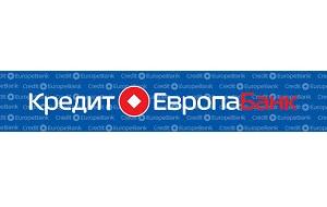 «Кредит Европа Банк» — коммерческий банк в России, центральный офис находится в Москве. Изначально назывался «Финансбанк», в 2007 году изменил наименование на «Кредит Европа Банк».