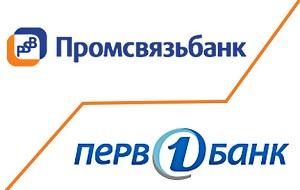 Первый Объединённый Банк (Первобанк) входит в десятку крупнейших банков Поволжья