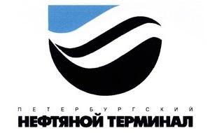 Петербургский нефтяной терминал обеспечивает высокотехнологичный процесс по приему нефтепродуктов, поступающих по железной дороге, реке, и по отгрузке нефтепродуктов на морские суда.