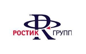 История «Ростик Групп» началась с основания в 1981 году компании Rostik International. Сегодня «Ростик Групп» — корпорация, предприятия которой успешно ведут бизнес на территории России, стран СНГ и Европы