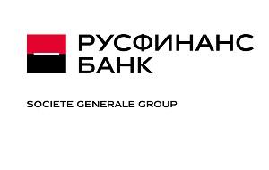 Крупный коммерческий банк в России. Штаб-квартира — в Самаре. ООО «Русфинанс Банк» — стопроцентная дочерняя компания ОАО АКБ «Росбанк».