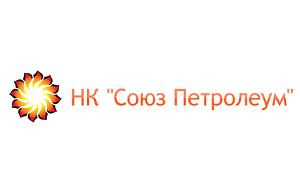 Компания ООО «НК «Союз Петролеум» является энергетическим трейдером, основана командой профессионалов с многолетним опытом работы в сферах производства, торговли и транспортировки энергоресурсов