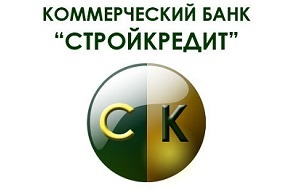 «Стройкредит». Основан в 1988 году. Банк занимает прочные позиции среди крупнейших кредитных организаций России. По данным агентства РБК, КБ «Стройкредит» находится на 93 месте в рейтинге «Крупнейшие банки России в 2007 году» и на 63 месте – в рейтинге «TOP 500 прибыльных банков в 2007 году». Кроме того, Банк занимает 94 место в рейтинге «200 крупнейших банков России» «Интерфакс-АФИ» по размеру активов на 1 января 2008 года и 93 место в рейтинге «200 крупнейших российских банков по размеру чистых активов», составленном журналом «Профиль»