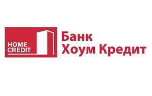 хоум кредит банк главный офис москва