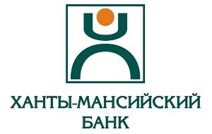 Ханты-Мансийский банк — крупный коммерческий банк в России. Штаб-квартира — в городе Ханты-Мансийск (Ханты-Мансийский автономный округ). В составе банка работают 16 филиалов и 75 отделений. Основным владельцем банка является Правительство Ханты-Мансийского автономного округа