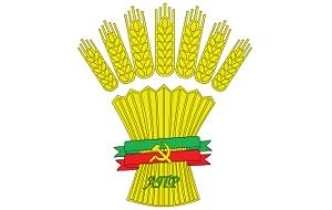 Официально зарегистрированная центриская политическая партия в России. В период 1993 — 2008 годах левая партия, с перерывом на 2009—2012 год (регистрация восстановлена 6 июня 2012 года). Выражает интересы аграрной политики страны
