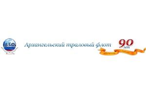 """ОАО """"Архангельский траловый флот"""" создано в 1920г. и является старейшим рыболовецким флотом на севере России. АТФ владеет 21 промысловым судном, а также развитой береговой инфраструктурой, куда входят грузовой участок, склады, холодильники и рыбоперерабатывающий завод. АТФ также работает на мировом рынке, экспортирует треску, пикшу, сельдь, путассу, скумбрию, языки и щеки трески, гребешок"""