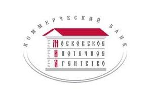 Коммерческий Банк «Московское ипотечное агентство» (Открытое Акционерное Общество) основан в 2000 году и является организатором и координатором системы ипотечного жилищного кредитования в городе Москве