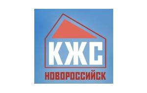 ООО «Кубаньжилстрой» была создана в феврале 2009 года, как частная инициатива, для выполнения функций Застройщика в различных инвестиционно-строительных проектах на территории г. Новороссийск. Тогда же, в начале 2009 года, при поддержке Администрации города, ООО «Кубаньжилстрой» приняло участие в соинвестировании проекта «Южный Берег», приняв на себя функции инвестора-застройщика мкр.15, а также обязательств по дострою ряда корпусов в этом районе, возведение которых затормозилось из-за кризис