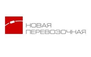 Российская транспортная компания, оператор железнодорожных грузовых перевозок. Полное именование — Акционерное общество «Новая перевозочная компания». Краткое именование — АО «НПК». Главный офис расположен в Москве. Основана в 2003 году.