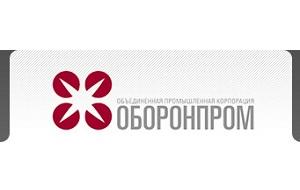 Российская машиностроительная группа. Входит в состав госкорпорации «Ростех». Штаб-квартира организации находится в Москве, фирма основана в 2002 году