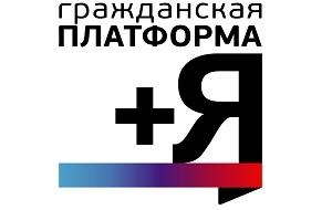 Российская социально либеральная политическая партия. Образованная и зарегистрированная в 2012 году, с 2012 по 2013 год носившая название «Партия Социальных Сетей». Является политическим клоном партии Гражданская Платформа — созданной политтехнологом Андреем Богдановым