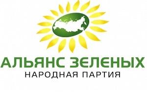 «Альянс зелёных» — российская зелёная политическая партия, официально зарегистрированная 23 мая 2012 года. С 12 декабря 2015 года председатель партии — член Общественной Палаты Москвы Александр Закондырин.