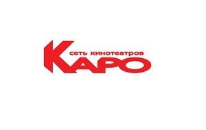 «Каро фильм» - крупнейшая в России сеть кинотеатров, создана в июле 1997 года. На сегодняшний день в «КАРО Фильм» входит 28 кинотеатров, расположенных в Москве и области, Санкт-Петербурге, Нижнем Новгороде, Казани, Калининграде и Самаре. Общее число зрительных залов составляет 170 на 26775 мест