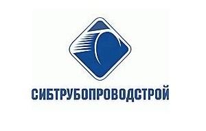 Сегодня ОАО «Сибтрубопроводстрой» является одним из крупнейших подрядчиков на рынке технического сервиса сырьевых компаний, работающих в Сибири. Компания работает в сфере строительства трубопроводов и объектов нефтяной и газовой промышленности уже почти тридцать лет