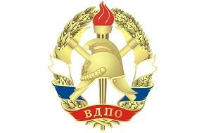 Всероссийское добровольное пожарное общество (ВДПО) — социально-ориентированная некоммерческая организация. Руководящий орган — Центральный совет ВДПО