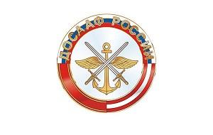 Добровольное общество содействия армии, авиации и флоту (ДОСААФ) — добровольное самоуправляемое общественно-государственное объединение, цель которого — содействие укреплению обороноспособности страны и национальной безопасности