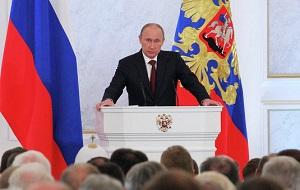 Владимир Путин огласил ежегодное Послание Президента Российской Федерации Федеральному Собранию