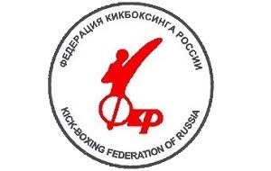 В России Общероссийская Федерация кикбоксинга (ОФК) активно развивается с 1998 года с момента официальной регистрации Всемирной ассоциация кикбоксинга WORLD PROFI KICKBOXING ASSOCIATION (WPKA), штаб-квартира последней находится в г. Салониках (Греция), а избранным президентом является Джордж Токтаридис.