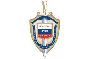 Общероссийская общественная организация «Общественная комиссия по борьбе с коррупцией» учреждена 14 мая 2004 года и явилась результатом дальнейшего развития движения «Наше право»