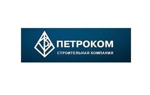 По данным ЕГРЮЛ, ООО «Петроком» создано в 1992 году. Сегодня ООО «Петроком» выполняет 13 государственных контрактов в разных районах Петербурга.